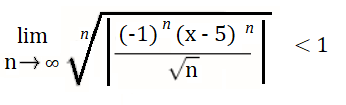 limit as an equality for convergence